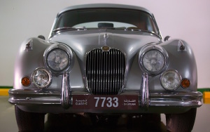 1957 Jaguar XK 150
