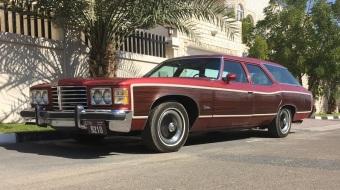 1976 Pontiac Safari Catalina