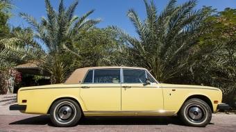 1976 Rolls Royce Silver Wraith II